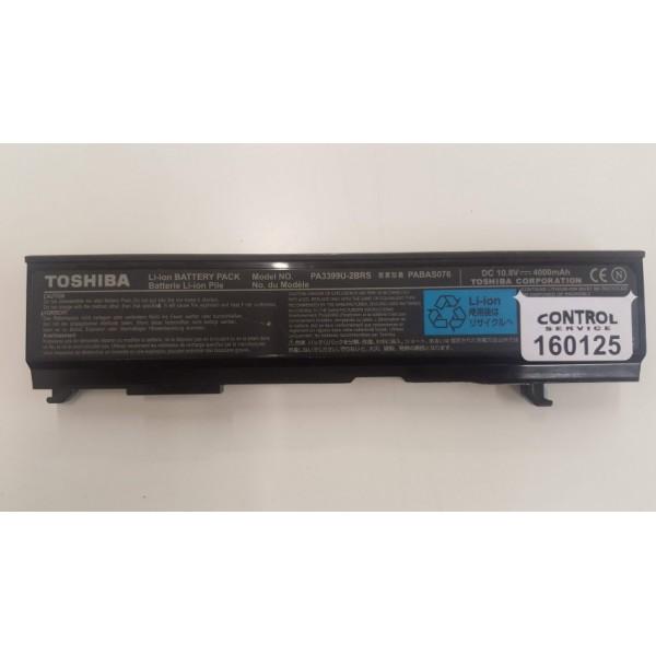 7be4889417 Μπαταρία για Toshiba Satellite A105-S4064